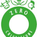 ZERO CHLORDECONE : Un label pour rassurer les consommateurs et accompagner les agriculteurs