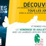(Re)Découvrez les 2emes Trophées du Patrimoine du Parc naturel de Martinique sur Martinique la 1ere